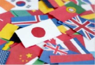 外国人に役立つ情報のイメージ