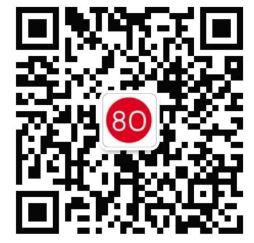 事務所のWechatアカウントは「visaed80 」 スキャンQRコードも追加できますよ